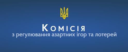 логотип комиссии регулирующей деятельность онлайн казино